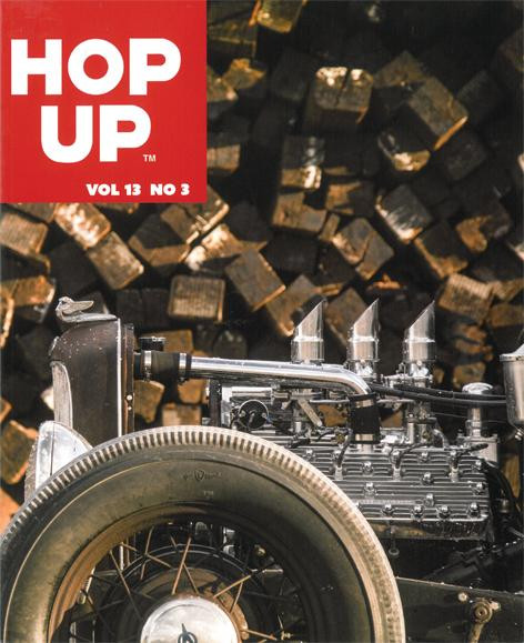 HOP UP Magazine Vol.13 Number 3