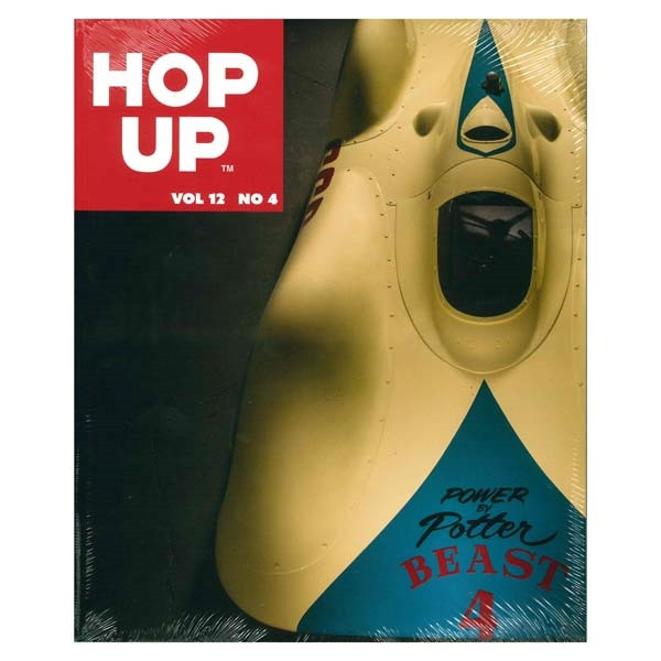 HOP UP Magazine Vol.12 Number 4