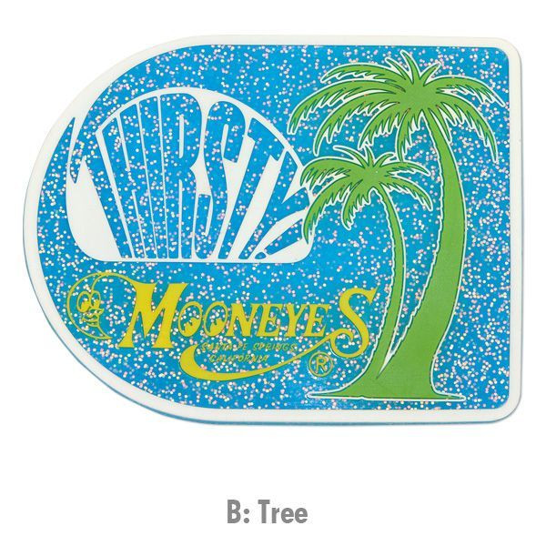 MOON Rubber Coaster Tree